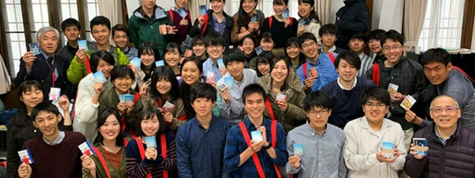 personal-interactions-make-young-people-into-successful-witnesses-in-japan