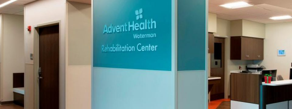 new-rehab-center-will-assist-patients-after-a-major-health-event