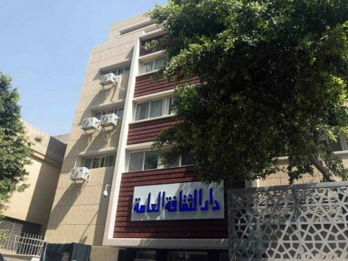 Adventist-Egypt-Ramses-7